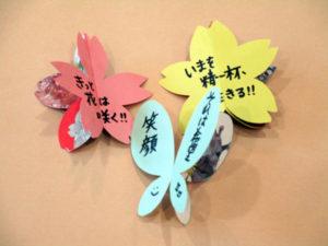160224_o2_hyogo